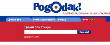 Pogodok.Srbija и Pogodok.Hrvatska пребаруваат блогови