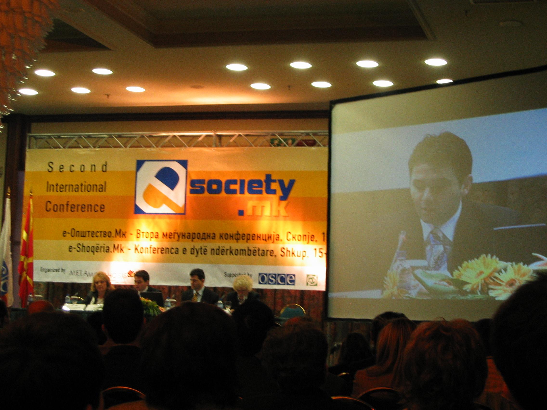 e-society.mk први импресии