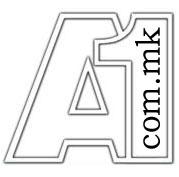 Што може да се очекува од А1.com.mk