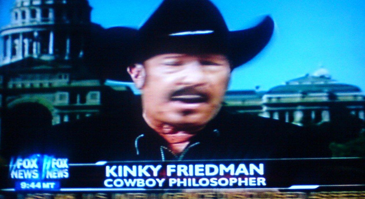 Fox News експерти