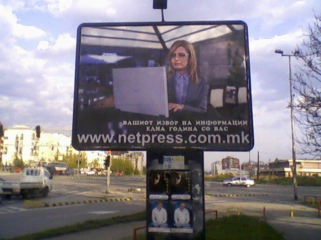 Кој медиум е поефективен кога станува збор за реклами?