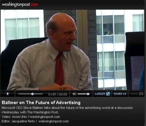 """""""Microsoft"""" предвидува крај на печатените медиуми"""