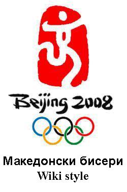 Олимписки коментаторски медали