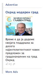 izbori-fcebook-ad