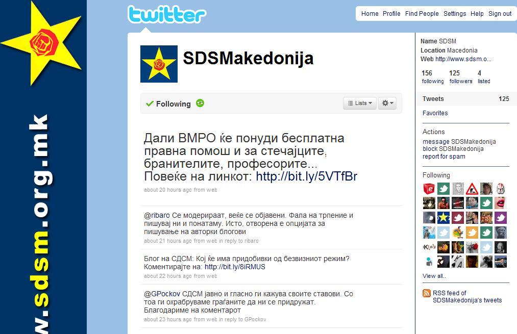 Политичкиот дијалог и твитер