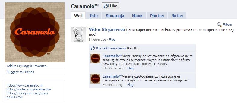 Caramelo со поволности за Foursquare корисниците