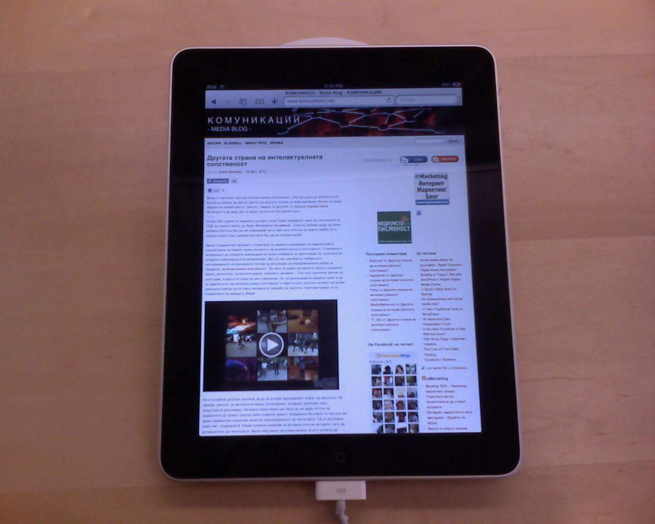 Комуникации.нет на iPad