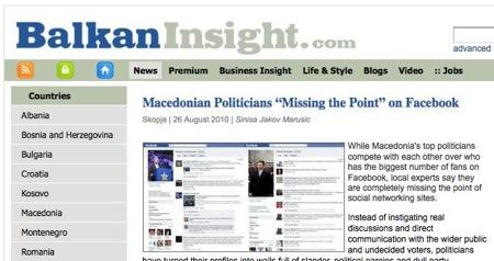 Дали во Македонија интернетот треба да биде сфатен сериозно?