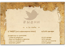 Twitter-MK-menu-th