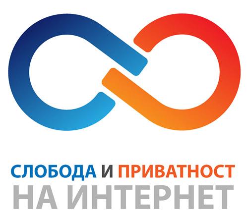 [Подкаст #42] најава на конференција за слобода и приватност на интернет