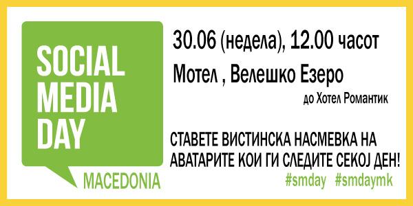 Social Media Day, 30 јуни, Велес