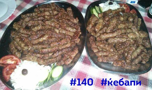 140 твита за 140 #ќебапи