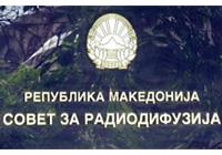Само третина од гледачите во Македонија следат TВ помалку од 2 часа дневно