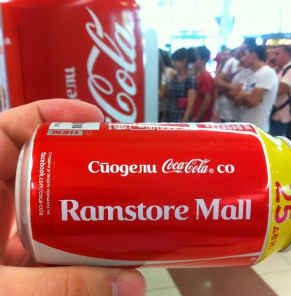 ramstor-coca-cola