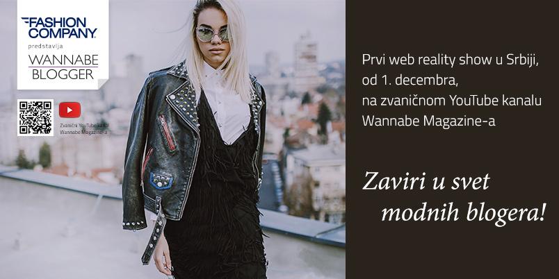 Сакам балкански онлајн серијали