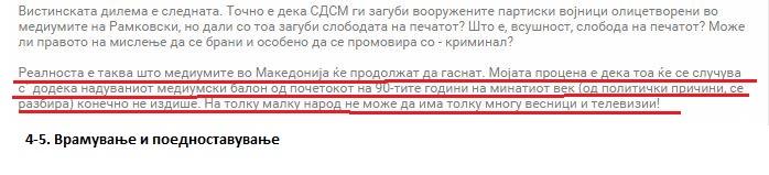 propaganda-2