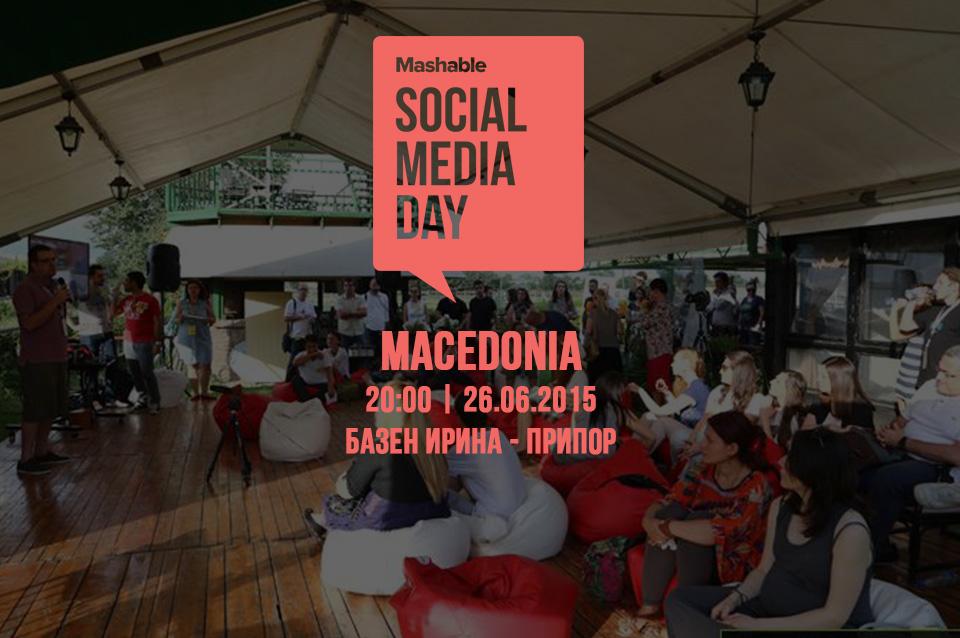 Social Media Day по 4ти пат во Македонија