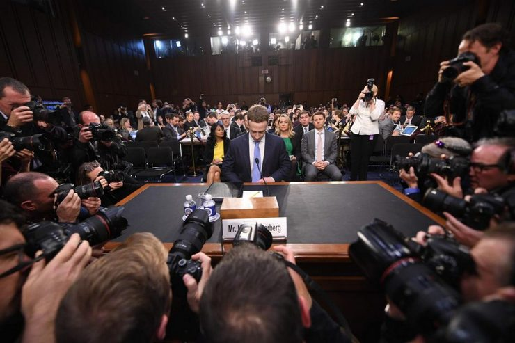 Марк, сенаторите и приватност 2.0