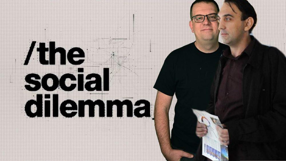 #комкаст 84 – The Social Dilemma со Сеад Џигал