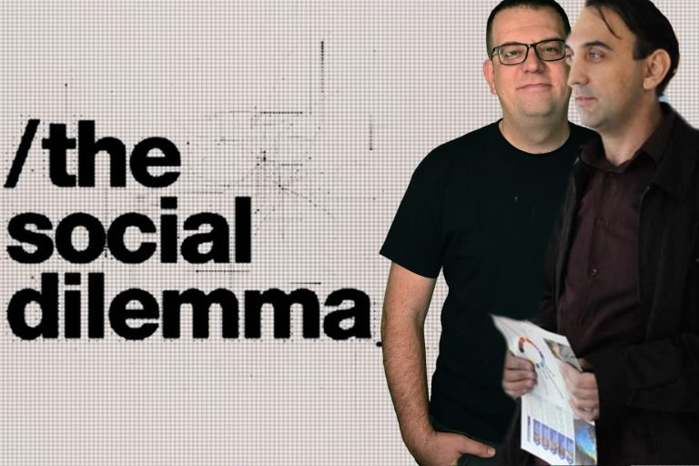 #комкаст 84 – The Social Dilemma со Сеад Џигал
