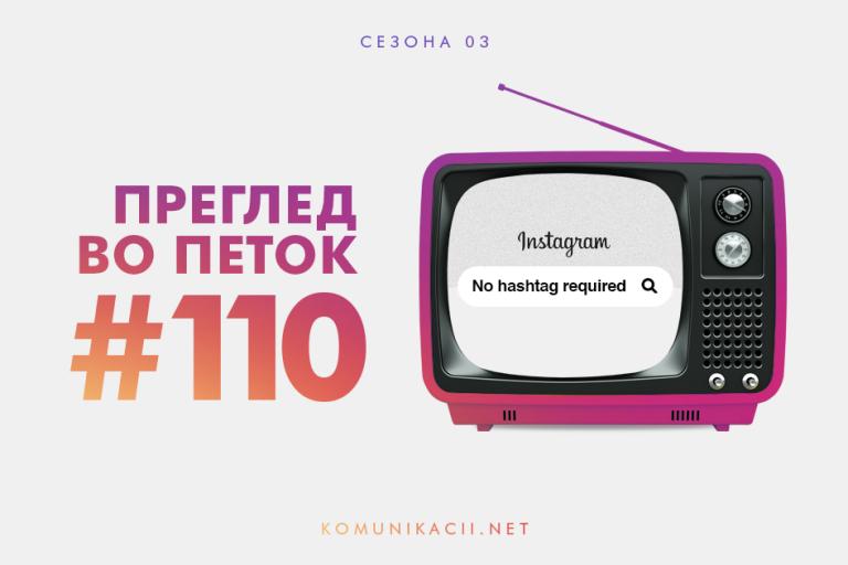 110 #ПрегледВоПеток