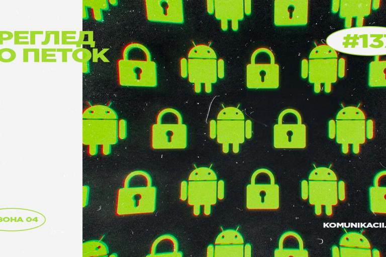 137 #ПрегледВоПеток – Google updates, Android, Netflix…